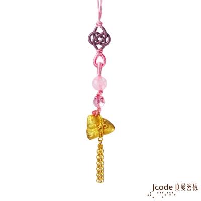 J'code真愛密碼 桃花人緣黃金粽子吊飾
