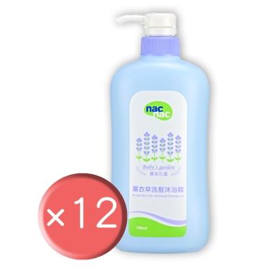 nac nac 薰衣草洗髮沐浴精/700ml(半箱6瓶買一送一)
