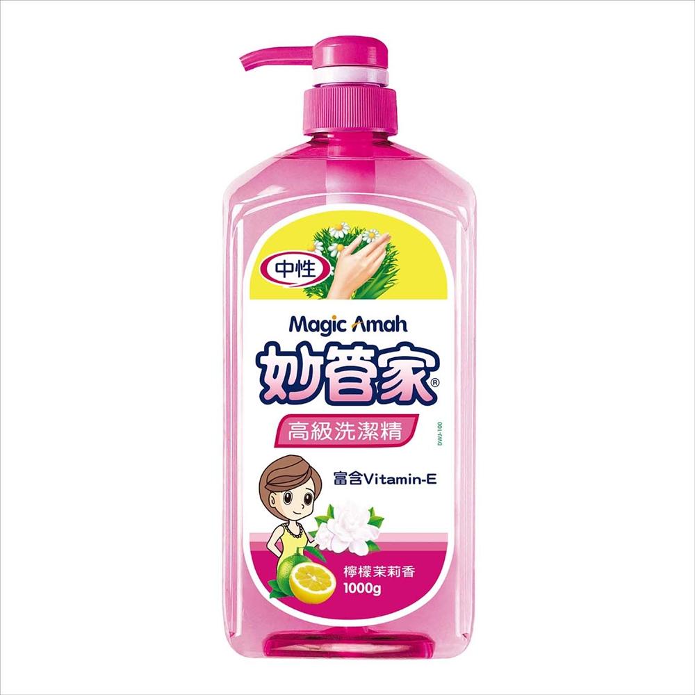 妙管家-高級洗潔精(檸檬茉莉香)1000g
