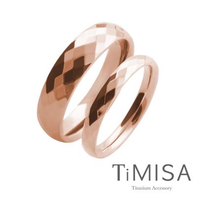 TiMISA《格緻真愛(寬玫瑰金+細玫瑰金)》純鈦對戒