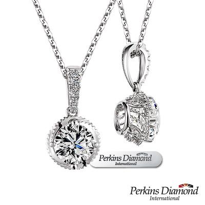 PERKINS 伯金仕 項鍊-GIA Princes系列 50分鑽石項鍊