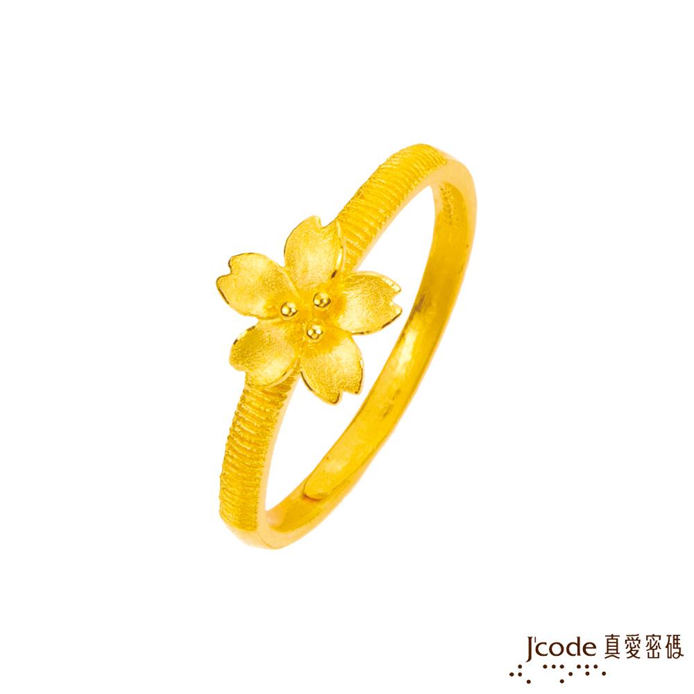 J'code真愛密碼金飾 春風黃金戒指