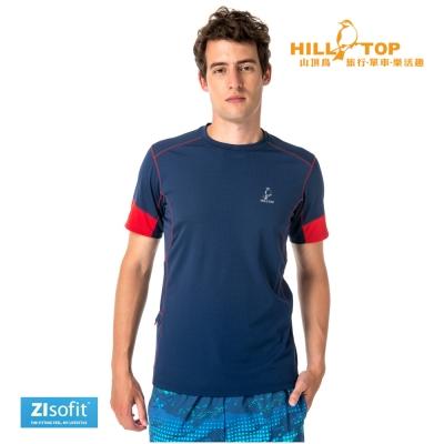 【hilltop山頂鳥】男款ZIsofit吸濕排汗彈性上衣S04MB4中世紀藍