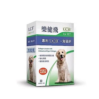樂健飛 L.C.F 犬用《關節 UCⅡ+海藻鈣》30粒/罐