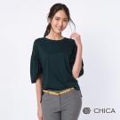 CHICA 都會氣質浪漫荷葉邊袖設計上衣(2色)