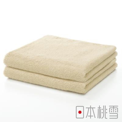 日本桃雪精梳棉飯店毛巾超值兩件組(褐米)