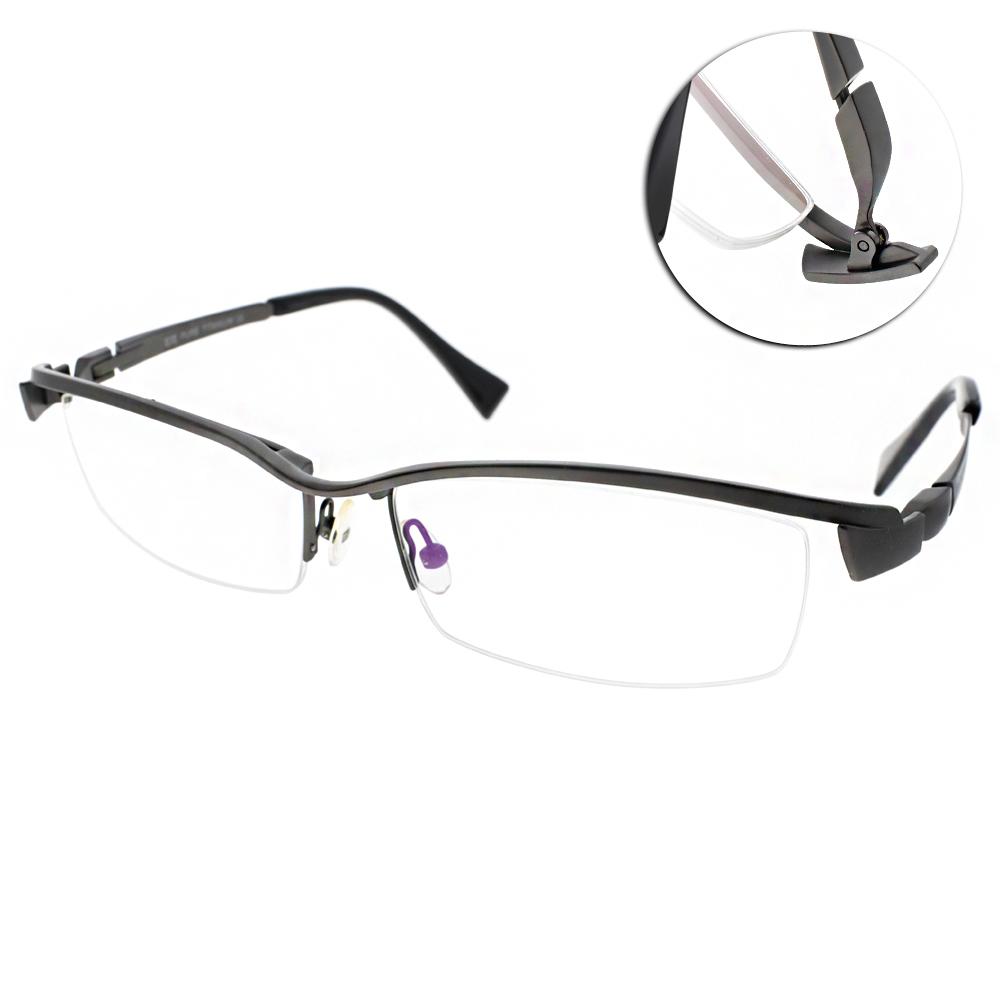EOS眼鏡 純鈦半框/槍銀#EOSJ1001 L02