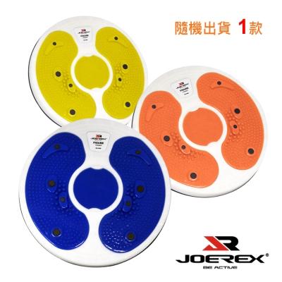 《JOEREX》 健身扭腰盤/按摩扭腰盤/瘦身腰力器-4566-快速到貨