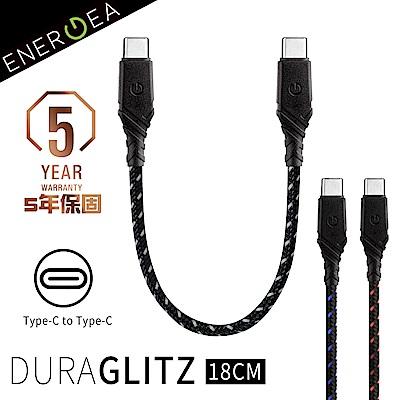 ENERGEA DuraGlitz超強耐彎折Type-CtoType-C充電線18cm