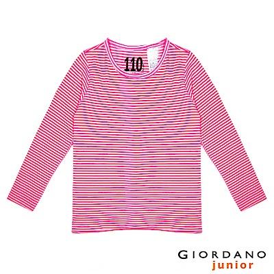 GIORDANO 童裝G-Warmer彈力舒適圓領極暖衣-  60紫粉/皎雪