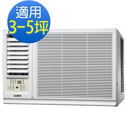 聲寶 3-5坪定頻左吹窗型冷氣AW-PA122R1