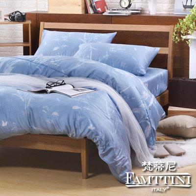 梵蒂尼Famttini~尋秘花境.藍 雙人 純正天絲萊賽爾兩用被床包組
