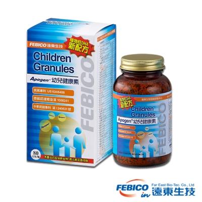 【遠東生技】Apogen藻精蛋白幼兒健康素(80g/瓶)