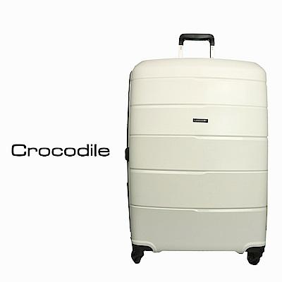 Crocodile PP拉桿旅行箱/行李箱-24吋 經典白 0111-6424-04