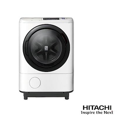 HITACHI日立11.5公斤日製滾筒洗衣機(右開) BDNV115AJR/W