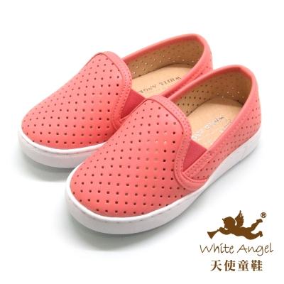 天使童鞋-D426B 中性百搭洞洞親子鞋(中-大童)-西瓜紅