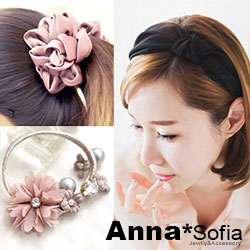 AnnaSoia髮飾-蕾絲髮箍-鑽髮抓夾-任選3件