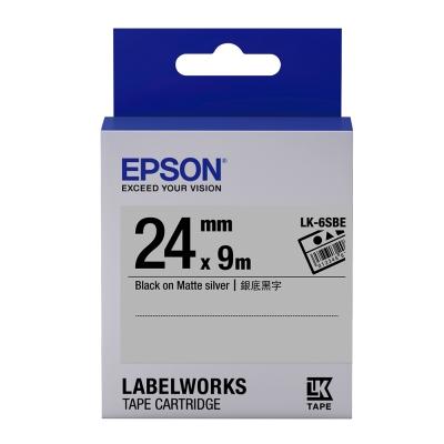 EPSON C53S656409 LK-6SBE資產管理銀底黑字標籤帶(寬度24mm)