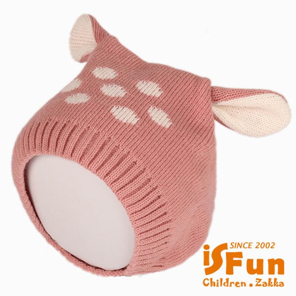 iSFun 小鹿寶寶 套頭編織保暖毛線帽 3色可選