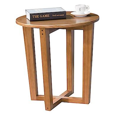 品家居 喬瑟1.7尺實木圓形大茶几-50x50x55cm免組