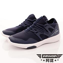 ARNOR-輕量全方位避震跑鞋款-SE3236藏青(男段)