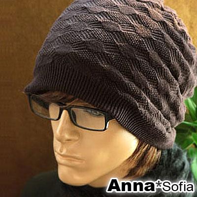 AnnaSofia-菱格球型款-雙面戴針織帽-咖系