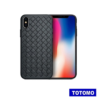 TOTOMO Apple IPhone X 防摔保護殼(高質感抗指紋編織)