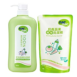 nac nac 奶瓶蔬果洗潔精(1罐+1包)