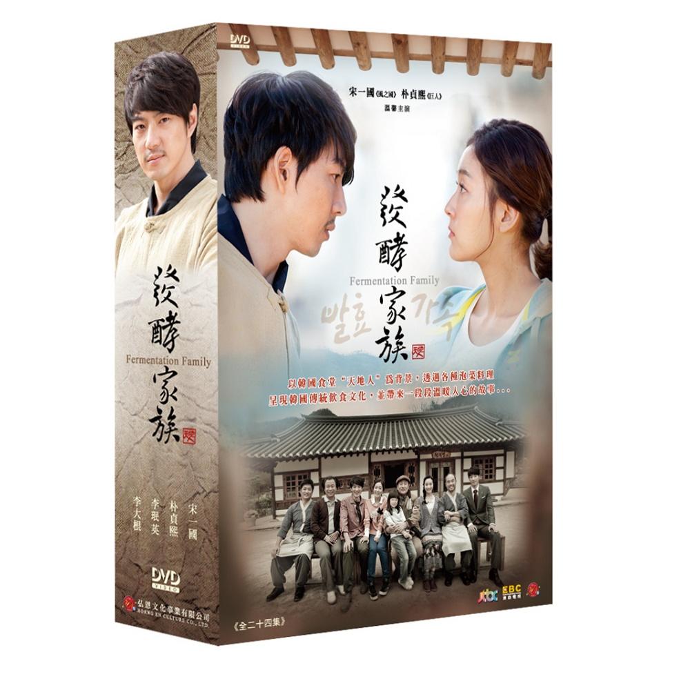 發酵家族 DVD