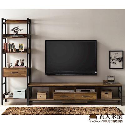 日本直人木業-STEEL積層木工業風1個1抽加212CM電視櫃(272x40x197cm)
