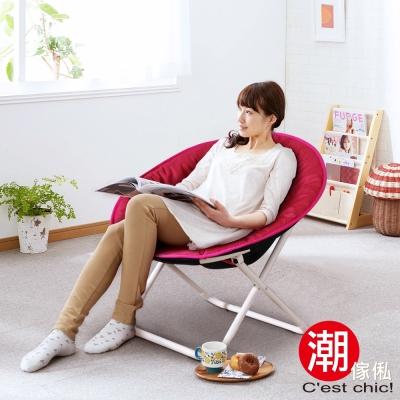 Cest Chic - 遇見小王子(專利)折疊星球椅-櫻桃紅 W85*D70*H75cm