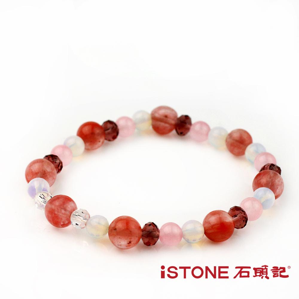 石頭記擁抱愛情草莓晶手鍊