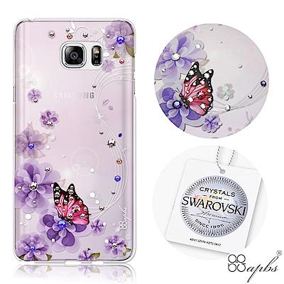 apbs Samsung Note系列 施華洛世奇彩鑽手機殼-迷情蝶戀