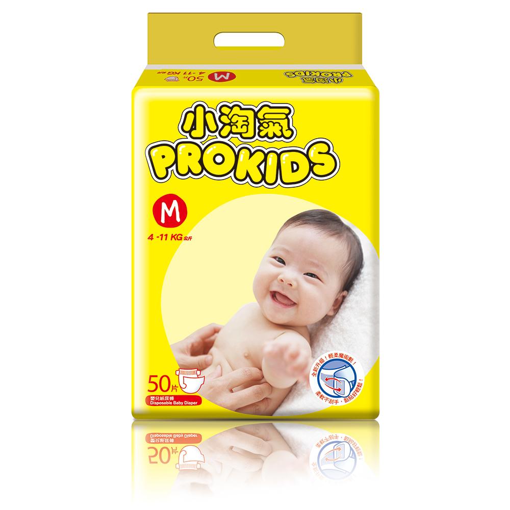 Prokids小淘氣透氣乾爽嬰兒紙尿褲M(50片/包)