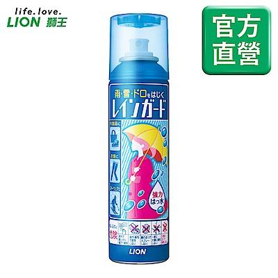 日本獅王LION 衣物防潑水噴霧 180ml