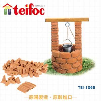 德國teifoc益智磚塊建築玩具-TEI1065