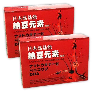 日本高基能納豆元素(80顆/2盒)