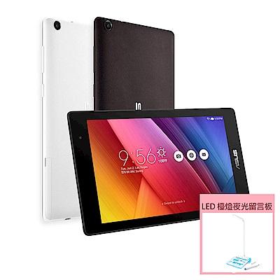ASUS ZenPad C 7.0 Z170CX 7吋四核平板(WiFi/8G) 好禮組