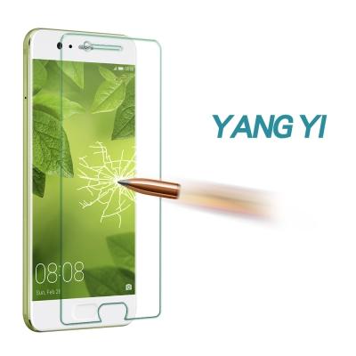 揚邑 Huawei P10 Plus 5.5吋 防爆防刮防眩弧邊 9H鋼化玻璃保...