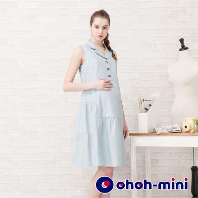 ohoh-mini 孕婦裝 復古風情襯衫領長版洋裝-2色
