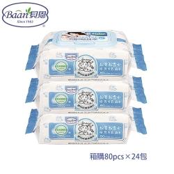 貝恩 嬰兒柔濕巾x24包