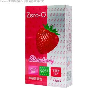 Fuji 富仕康 Zero-O 草莓果香型保險套 12入