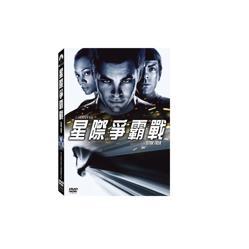 星際爭霸戰單碟版DVD / Star Trek XI