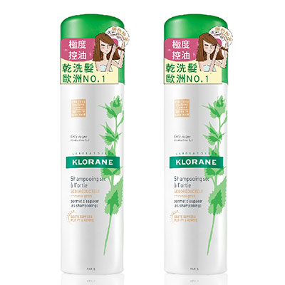KLORANE蔻蘿蘭 極度控油乾洗髮噴霧150ml(2入特惠組)