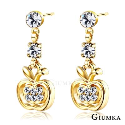GIUMKA 甜美蘋果 耳環-金色