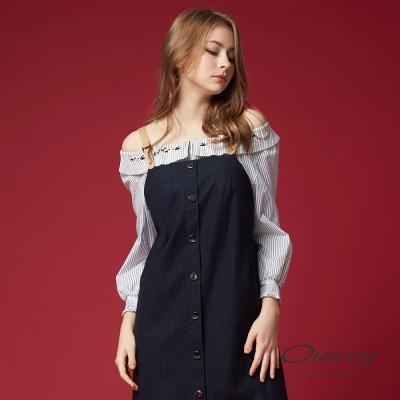 OUWEY歐薇 刺繡荷葉領口條紋上衣(白)
