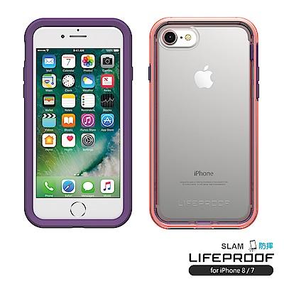 LIFEPROOF iPhone8/7專用 吸震抗衝擊防摔手機殼-SLAM(紫粉...