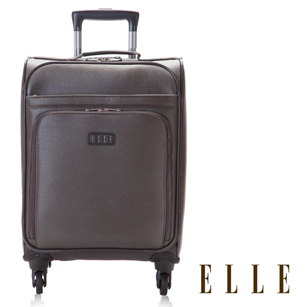 福利品 ELLE HOMME 20吋輕量金蔥防盜雙拉鍊商務箱- 咖啡色