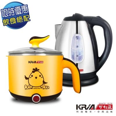 KRIA可利亞 2公升分離式304#不鏽鋼電水壺(KR-387-飲食絕配組合-黃)