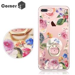 Corner4 iPhone8/7/6s/6 Plus 5.5吋奧地利彩鑽指環扣雙料手機殼-莓瑰